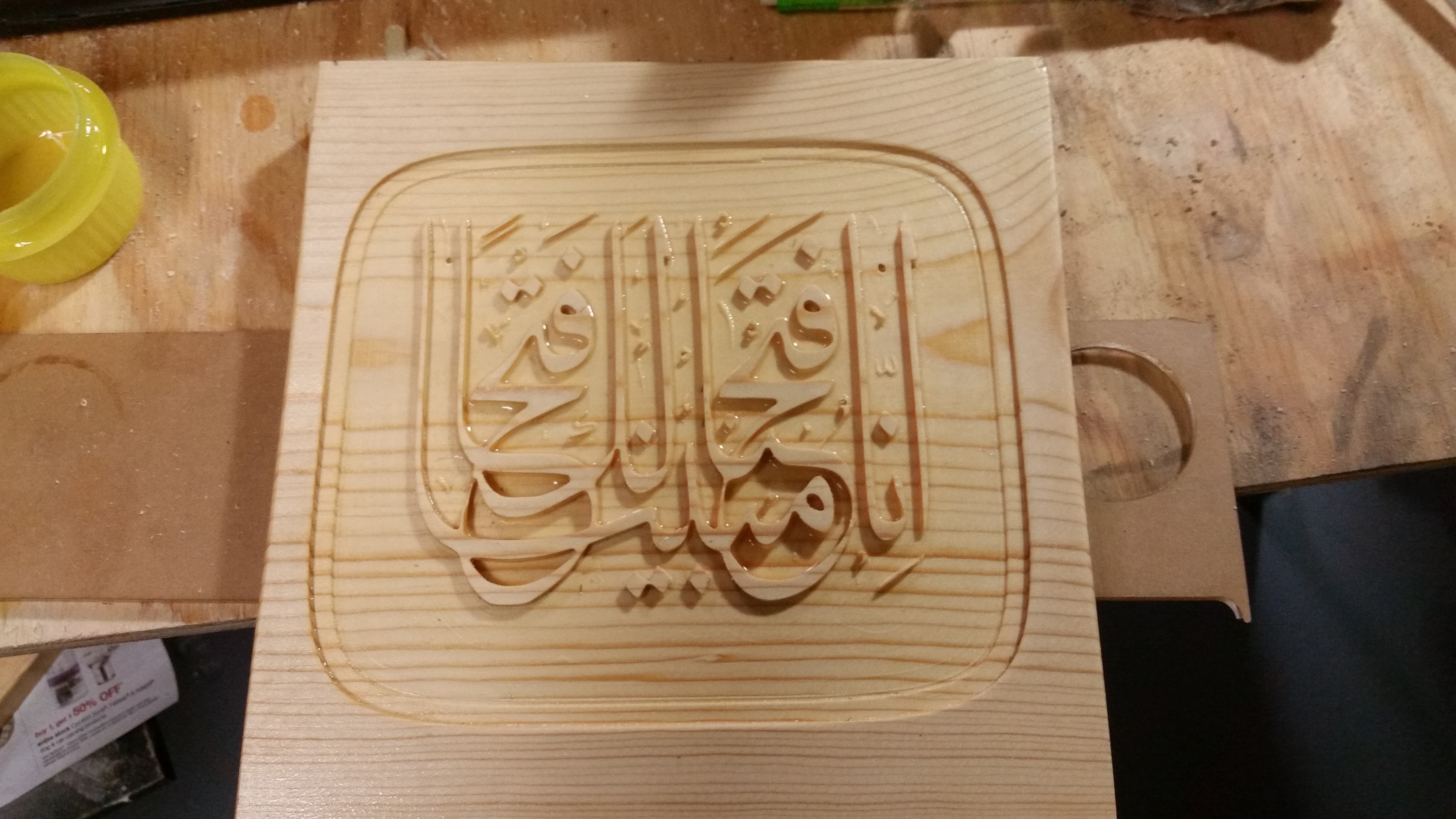 Samples of my cnc carve inventables community