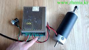 How to wire 500 W Chinese spindle with its controller speed